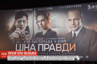 """""""Ціна правди"""": фільм про Голодомор виходить на українські екрани"""
