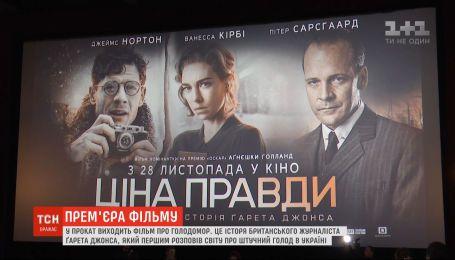 """""""Цена правды"""": фильм о Голодоморе выходит на украинские экраны"""