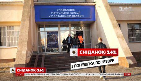 """Проверка городов – новый спецпроект """"Сніданка"""" уже с понедельника"""