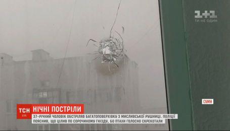 37-річний чоловік обстріляв багатоповерхівку у Сумах із мисливської рушниці