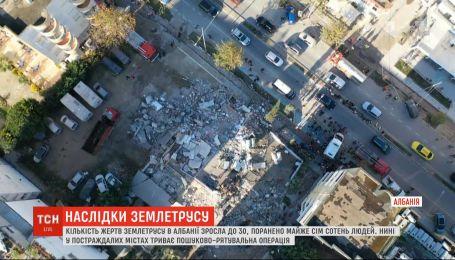 До 35 зросла кількість загиблих унаслідок руйнівного землетрусу в Албанії