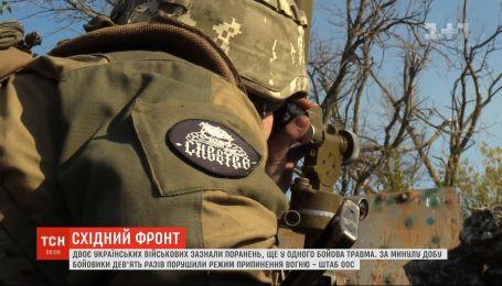 Трое бойцов получили ранения из-за вражеских обстрелов на восточном фронте