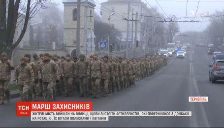 Жители Тернополя с аплодисментами и цветами встречали артиллеристов, которые вернулись из Донбасса