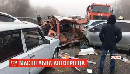 """На трассе """"Киев - Одесса"""" столкнулись по меньшей мере 8 автомобилей"""