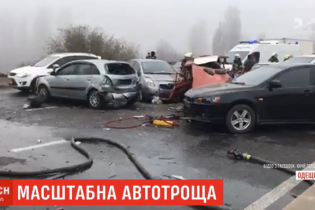 Под Одессой из-за тумана столкнулось более десятка авто. Есть пострадавшие