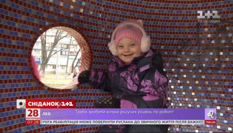 5 лет по направлению к инклюзии: каких успехов достигла Украина