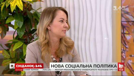 Министр социальной политики Украины Юлия Соколовская ответила на важнейшие вопросы украинцев