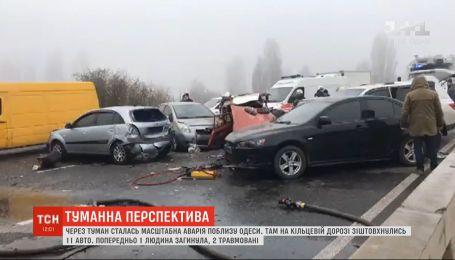 Туман суне Україною - рятувальники попереджають про небезпечні умови на дорогах