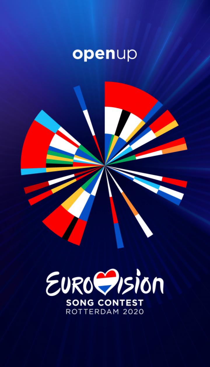 Евровидение-2020. Главные новости