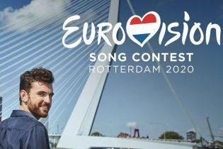 """""""Євробачення-2020"""": організатори представили офіційний логотип конкурсу"""
