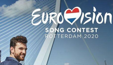 """""""Евровидение-2020"""": организаторы представили официальный логотип конкурса"""
