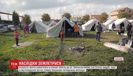 Тисячі родин в Албанії лишились без даху над головою через землетрус