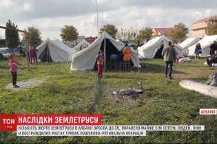 Тысячи семей в Албании остались без крова над головой из-за землетрясения