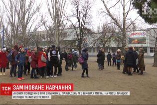 Сразу 9 школ заминировали в Днепре – несколько тысяч детей эвакуировали