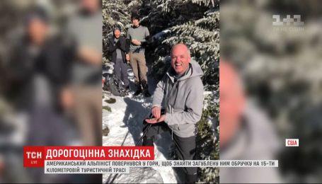Американец договорился с альпинистами, чтобы те помогли отыскать потерянное в горах кольцо