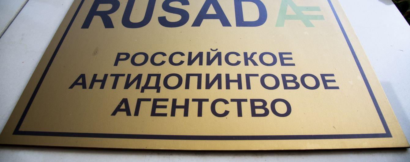 """""""Бан"""" на пять турниров. От каких именно соревнований WADA отстранило Россию"""