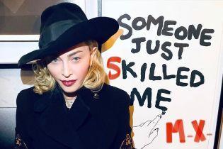 Мадонна отменила концерты из-за невыносимой боли