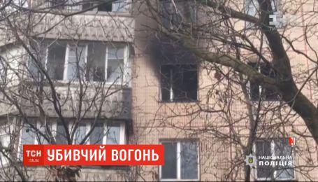 В Одесі під час пожежі у власній квартирі загинули 3-річна дівчинка та її літня бабуся