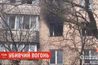 В Одессе во время пожара в собственной квартире погибли 3-летняя девочка и ее пожилая бабушка