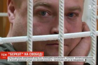 """Суд відпустив під домашній арешт екскомандира харківського """"Беркуту"""" Віктора Шаповалова"""