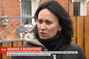 Обшуки у Звіробій: у волонтерки вилучили зброю та мобільні телефони