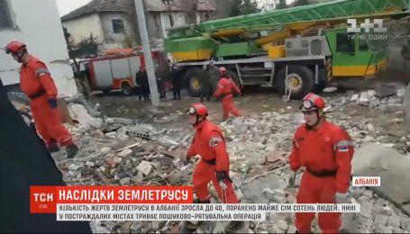 Руйнівний землетрусу в Албанії: кількість жертв зросла до 40
