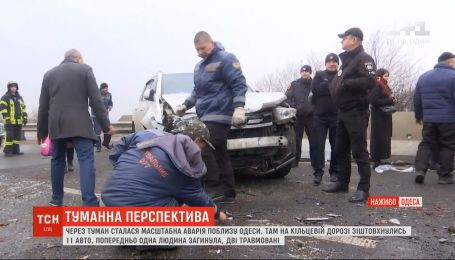 Масштабная авария с участием 11 автомобилей произошла вблизи Одессы, есть погибший