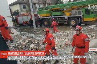 Разрушительное землетрясения в Албании: количество жертв возросло до 40