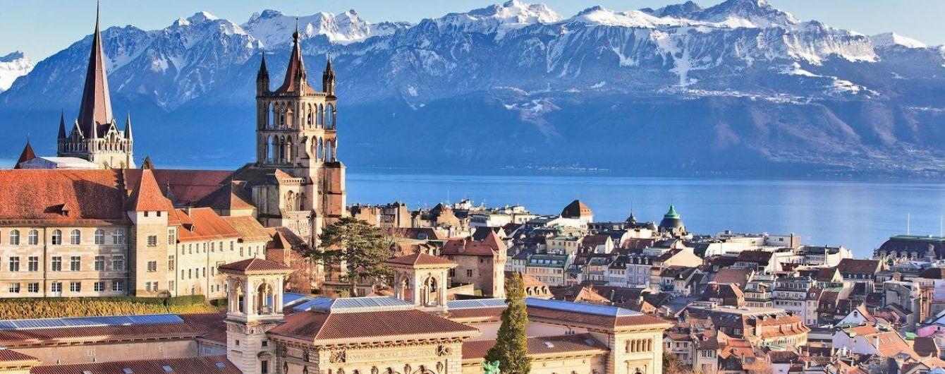 Лозанна признана лучшим маленьким городом мира