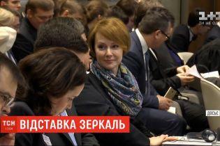 Заступниця голови МЗС Олена Зеркаль написала заяву про відставку