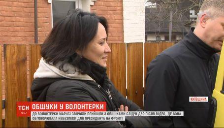 Волонтерку Марусю Звіробій, у якої провели обшук, викликають на допит