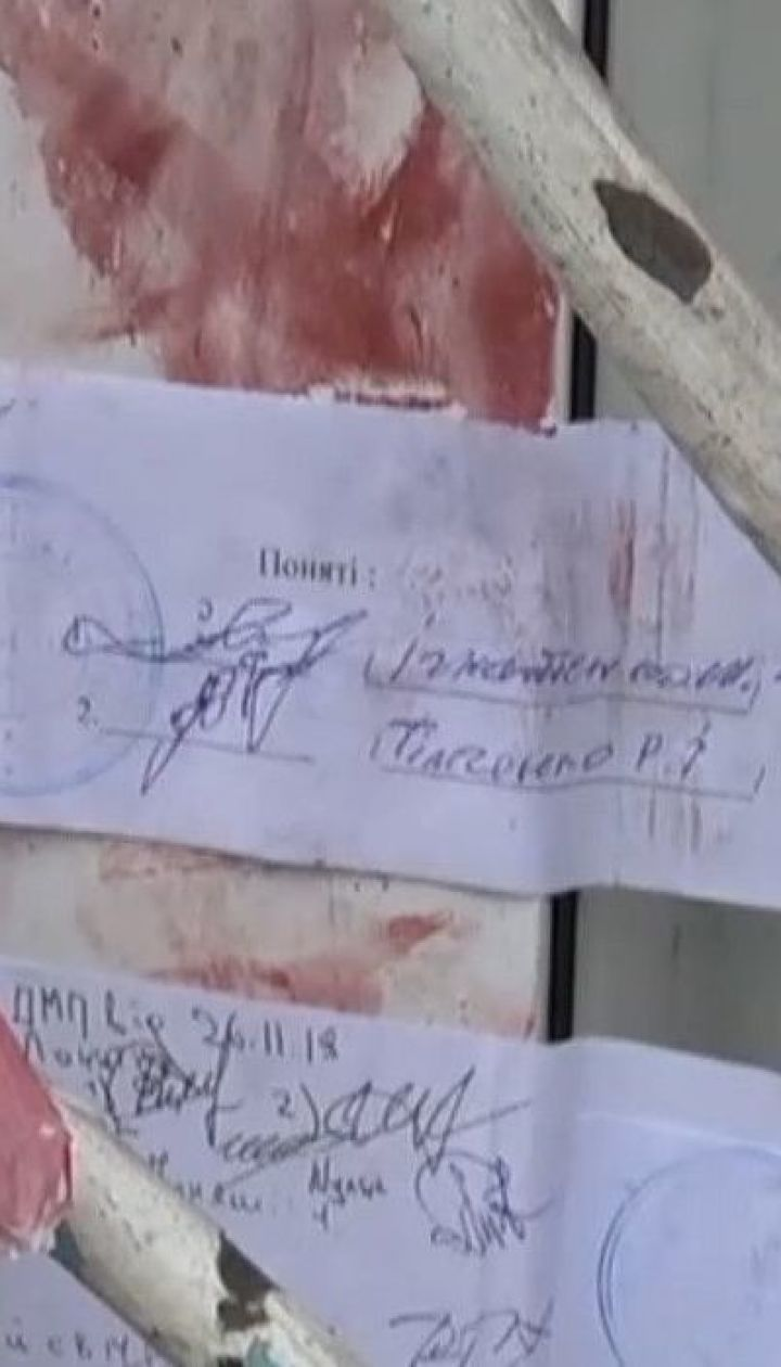 20 ударів ножем: у Сумах незадоволений клієнт зарізав ріелторку