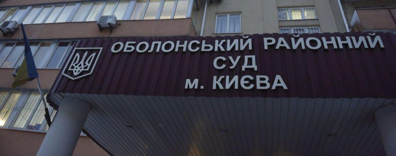 """Прокуратура направила в суд дело """"минера"""", который сорвал свыше 100 заседаний Оболонского суда"""
