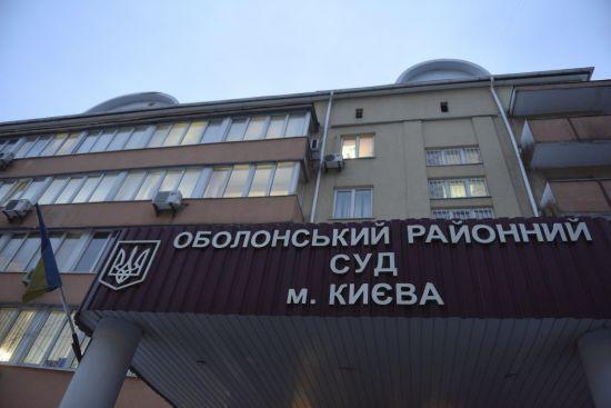 """Прокуратура направила до суду справу """"мінера"""", який зірвав понад 100 засідань Оболонського суду"""