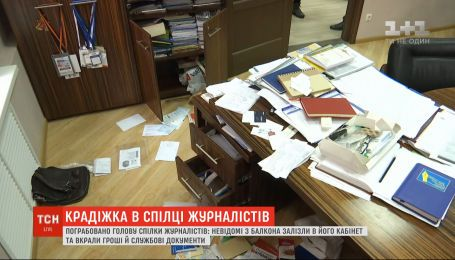 У Києві невідомі пограбували Спілку журналістів