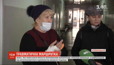 Жінці відірвало півпальця дверима маршрутки у Кропивницькому