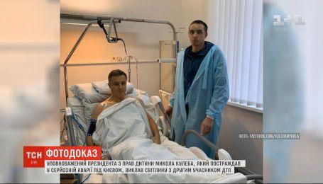 Встреча в палате: Николая Кулебу посетил водитель автобуса, с которым он столкнулся на дороге