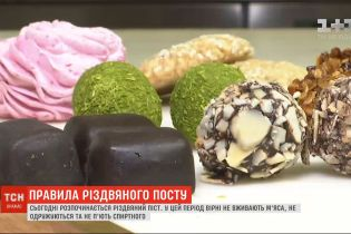 Різдвяний піст: яких помилок у харчуванні припускаються українці