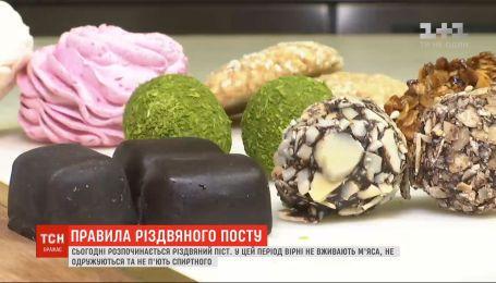 Рождественский пост: каких ошибок в питании допускают украинцы