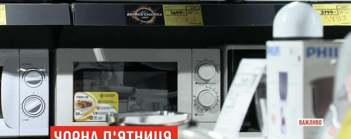 Чорна п'ятниця на порозі: знижки у магазинах побутової техніки і електроніки сягають 70%