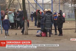 """В Днепре три дня подряд """"минируют"""" школы: эвакуировали более 10 тысяч детей"""