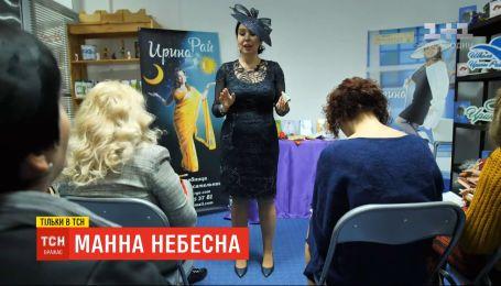 Манна небесна: чому українці ведуться на підступні гачки тренерів успіху