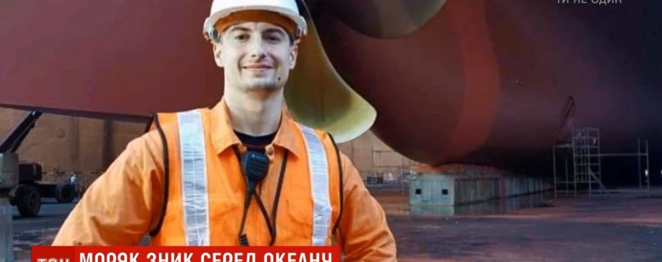 В Індійському океані з великого корабля зник моряк-українець