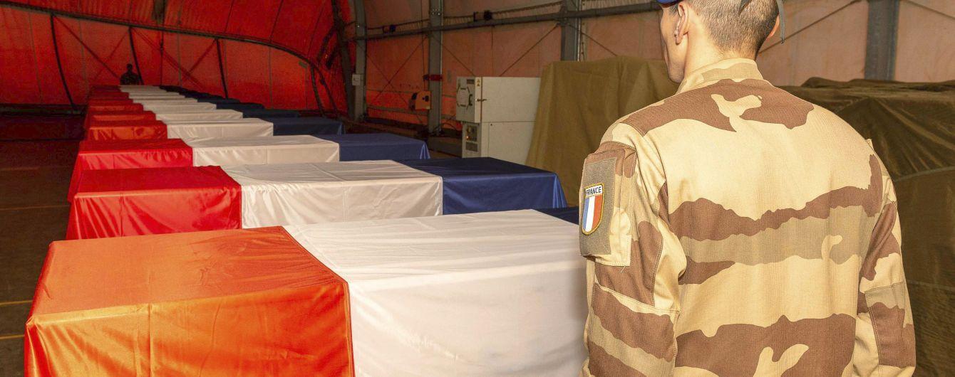 """""""Ісламська держава"""" взяла на себе відповідальність за загибель 13 французьких військових у Малі"""