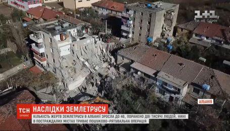 П'ять землетрусів за три доби: в Албанії не припиняються потужні підземні поштовхи