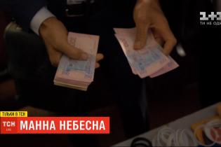 Спецпроєкт ТСН: як і чому українці ведуться на підступні гачки тренерів успіху та віддають останні гроші