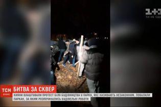 Ночью киевляне повалили забор, который в парке Горка Кристера свела строительная компания