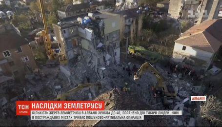 Наслідки землетрусу: четверту добу в Албанії триває пошуково-рятувальна операція
