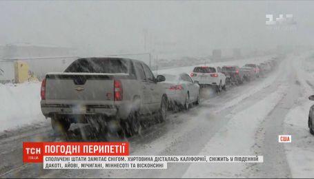 Соединенные штаты заметает снегом