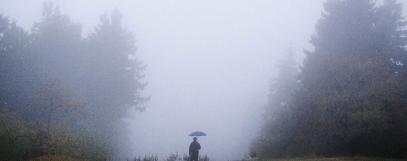 Густой туман и дожди: прогноз погоды на пятницу
